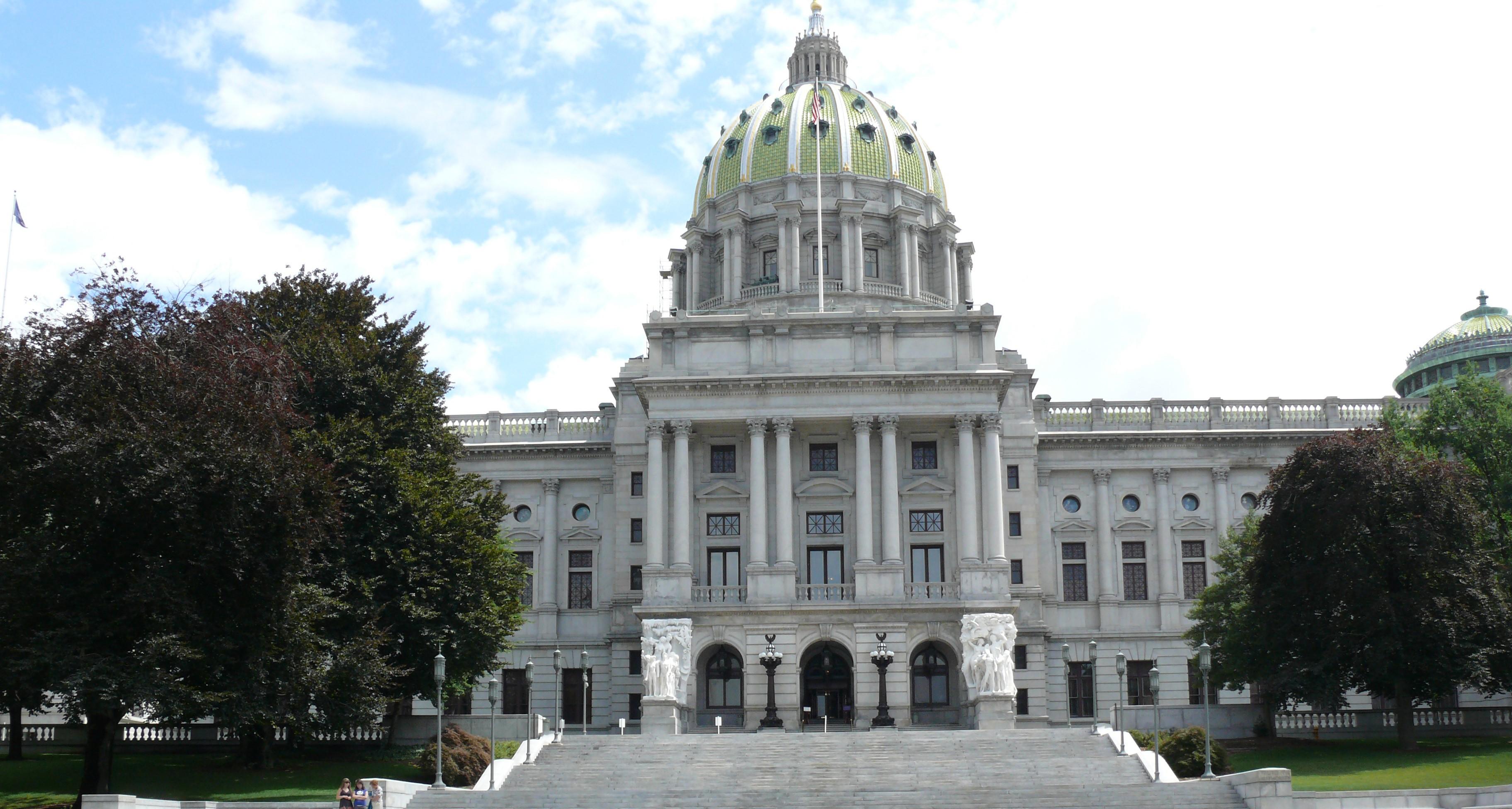 Pennsylvania_State_Capitol Wikimedia Commons